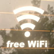 Flughafentransfer ✔ free WiFi ✔ thomas taxi
